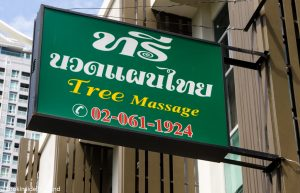 Tree Massage Sign